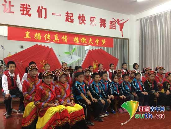 浙江理工大学研究生支教团在金口河区鲤鱼浩小学组织