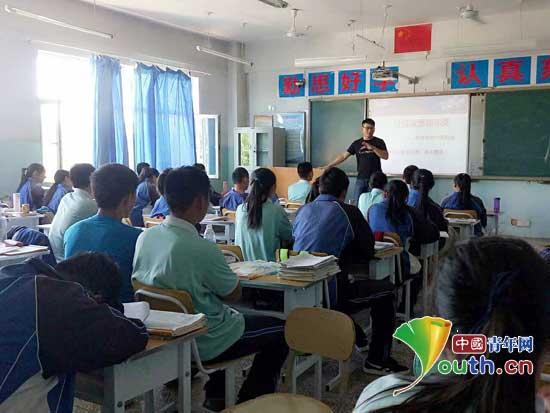 河南师大研支团开展心理辅导为高考学子减压