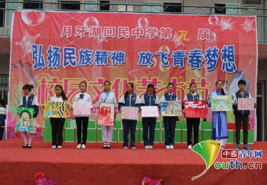 青岛科大研支团助力回民中学校园文化艺术节图片