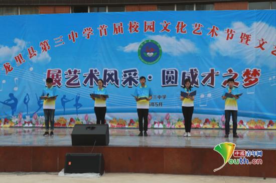 东北农业大学研究生支教团在龙里县三中校园文化艺术节上表演诗朗诵图片