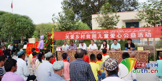 关爱乡村贫困儿童爱心公益活动在伽师县英买里乡巴格托格拉克村举办.