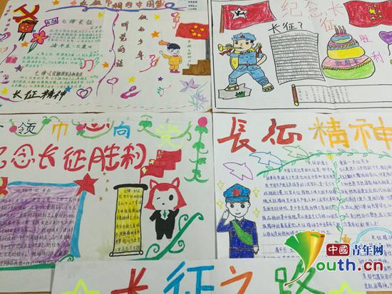 图为学生们的长征主题手抄报.南京大学研支团 供图