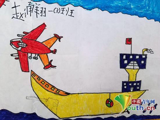 作者按:当一个班级有一半孩子的理想是画画时,我们就该反思,是孩子的认知太狭窄,还是画的吸引力太强大,这个世界是否正在弱化我们的感知。手持画笔的孩子想的是什么,画里的世界是什么样子,在四川省沐川县黄丹学校,一年级(3)班孩子们的画,或许能给我们一些启发。   毕加索曾说过:我14岁就能画得像拉斐尔一样好,而之后我用一生去学习像小孩子那样画画。一幅画就是一个孩子的内心世界,今天就让我们走近孩子的世界,瞧一瞧他们都在想什么。   关于理想    小作者:赵涌翔   性别:男   年龄:7岁   理想:飞行
