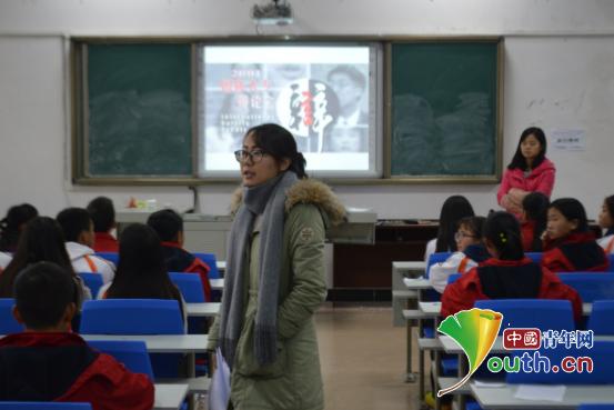南大研支团在平坝一中丰富辩论赛开展第二课堂高中化学金属知识图片