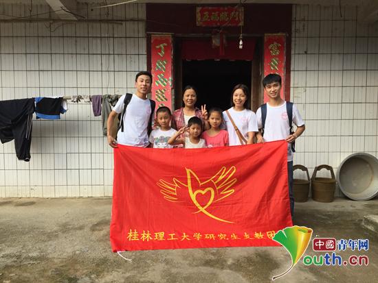 桂林理工大学研究生支教团家访合影。桂林理工大学研究生支教团 供图