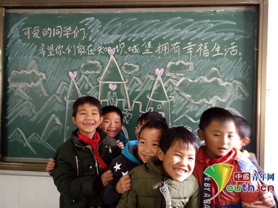 图为酒店小学孩子们可爱的笑脸.曹沙沙 供图