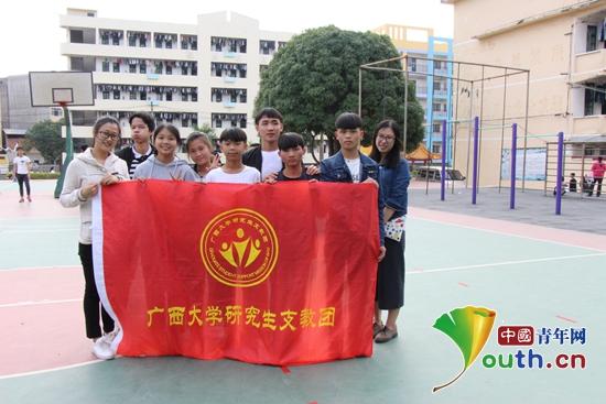 图为广西大学研究生支教团与宁明中学学生代表合影留念.图片