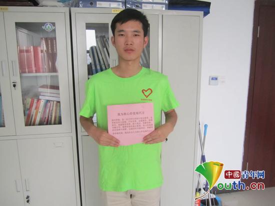 图为安庆市大观区西部计划志愿者罗刚。团大观区委 供图