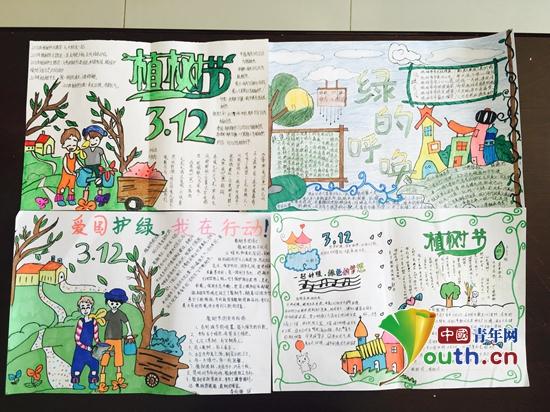 """北京林业大学研支团兴安盟分团则开展以""""爱绿护绿""""为主题的手抄报比赛图片"""