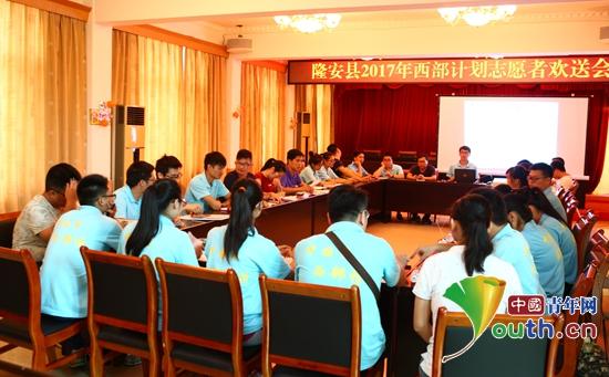 广西隆安县为2017年服务期满志愿者送祝福襄城高中2013图片
