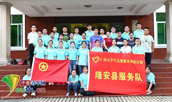 广西隆安县为2017年服务期满志愿者送祝福高中告白图片