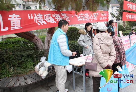 2016年11月29日,宁陕县志愿者开展广场征集情暖寒冬点亮微心愿关爱贫困儿童活动。徐天磊 供图