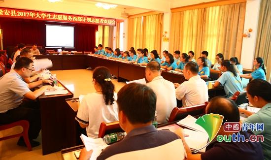 隆安县2017年西部计划志愿者全部到达高中钱扬义岗位图片