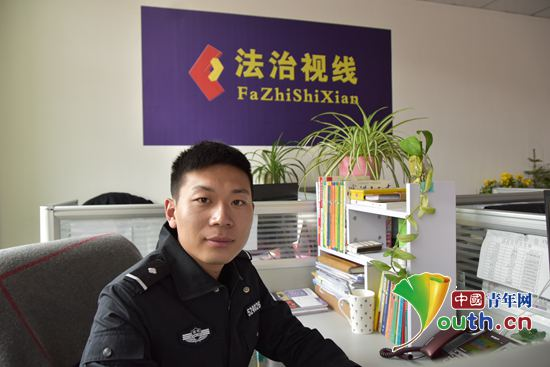 服务于西藏自治区昌都市公安局的志愿者魏忠尧。河南牧业经济学院团委 供图