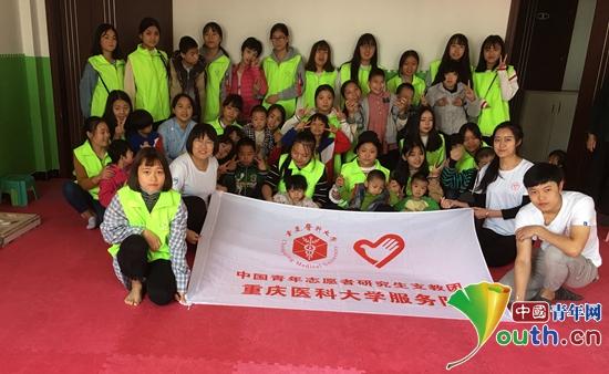 重庆医科大学研支团成员与奉节县春雨残疾儿童康复中心的孩子们合影。熊林 供图
