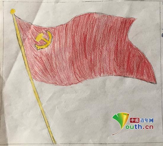江苏科大研支团举办微党课画出心中的党旗