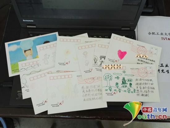 寄给爱心人士的明信片.合肥工业大学研支团 供图-合肥工大研支团图片
