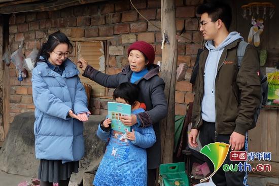特殊儿童的奶奶向浙江理工大学研支团成员介绍孩子及其家庭情况。顾梦园 供图