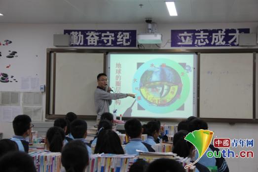 图为南京信息工程大学第19届研支团成员黄垭飞在上课. 黄垭飞 供图