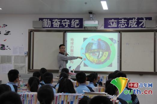图为南京信息工程大学第19届研支团成员黄垭飞在上课。 黄垭飞 供图