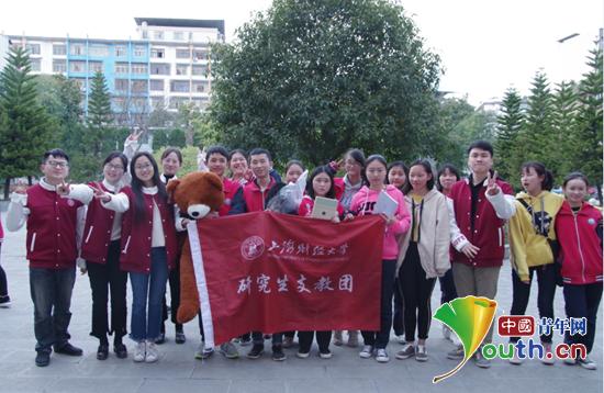 上海财经大学研支团与玉溪中学五子棋参赛选手合影。上海财经大学研支团 供图