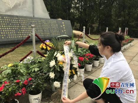 南昌大学研支团成员在胡耀邦同志墓前敬献花圈。南昌大学研支团 供图