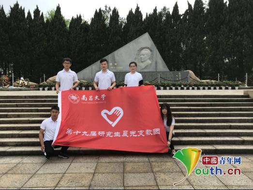 南昌大学研支团成员在胡耀邦同志陵园合影。南昌大学研支团 供图
