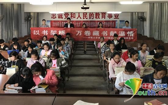 """中南大学第十九届研支团在大圩中学设立爱心图书室,并开展""""大阅读""""课。"""