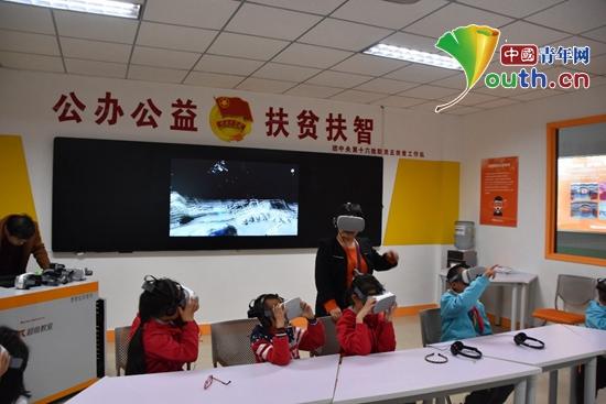 图为石家田九年制学校师生戴着VR眼镜体验多彩世界。 中国矿业大学研支团 供图