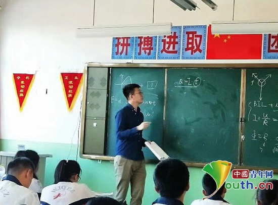 对外经济贸易大学第十九届研究生支教团成员冯超在讲课中。冯超 供图