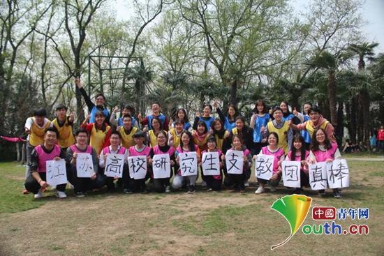 南京林业大学研支团参加江苏高校联合培
