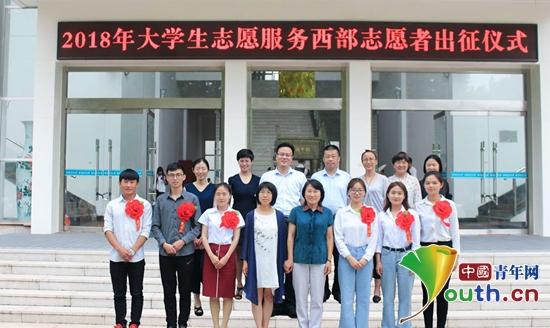 青岛农业大学副校长刘春霞等与出征西部的志愿者合影.宁凯强 摄