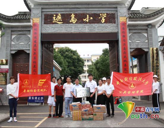 """中南财经政法大学在梁河县建""""阳光书库"""""""