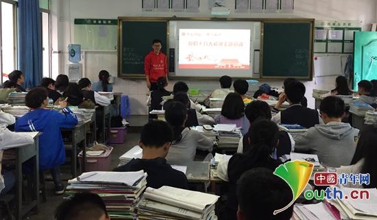 陕西师范大学第十九届研支团永川分团成员丁喜为重庆文理学院附属中学生宣传党的十九大精神。