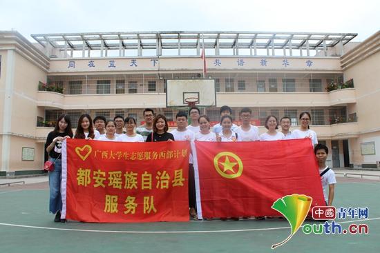 广西都安县西部计划服务队将温暖传递到底