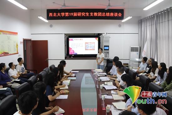 http://www.xaxlfz.com/xianxinwen/57565.html