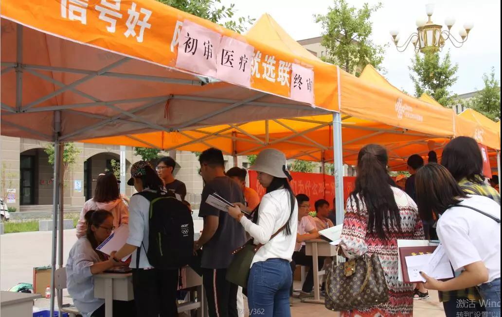 服务兵团的志愿者在新疆师范大学进行报到.