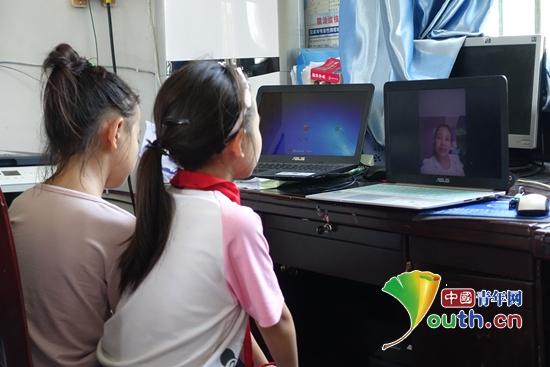 南中医研支团助学生通过父母与视频千里传相思智视频题库图片