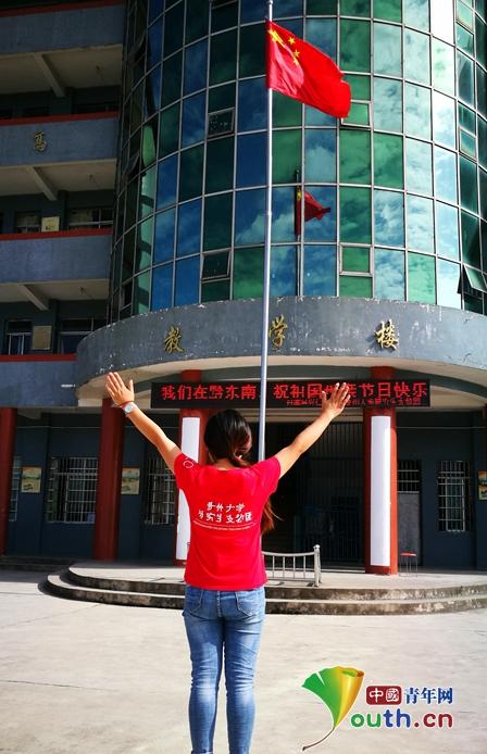 贵州大学研支团:志愿青春 我与祖国共奋进