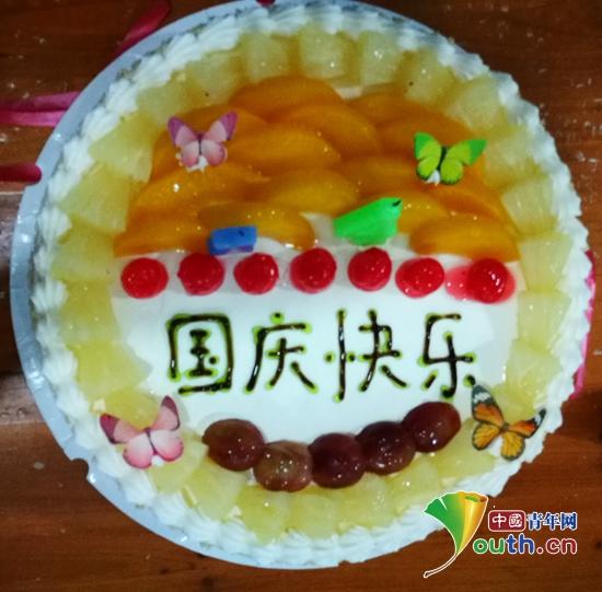 贵州大学研支团成员石英为与祖国同生日的同学庆生。图为生日蛋糕。石英 供图
