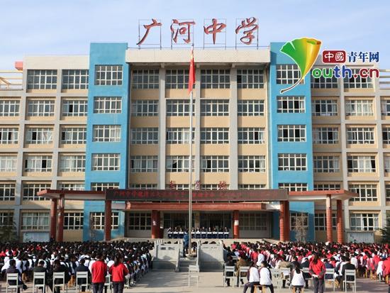 兰大研支团邀优秀学子在广河中学开展励志报告