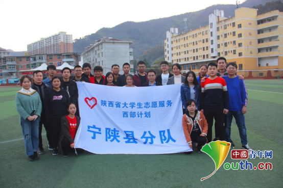 志愿感悟:服务宁陕县扣好人生的第一粒扣子