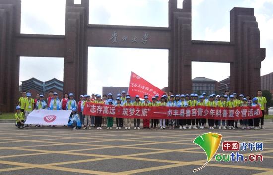 http://www.dejiangfood.com/dejiangxinwen/3980.html