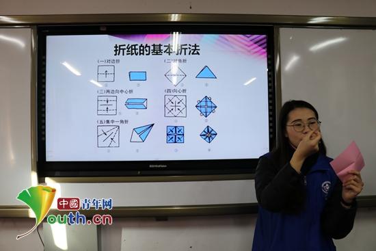 风筝折纸步骤图解法