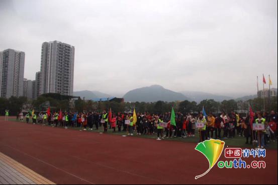 重庆武隆区志愿者助力首届亲子运动会志愿服务
