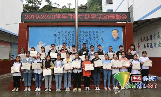 陕西科大研支团在马边县参加助学