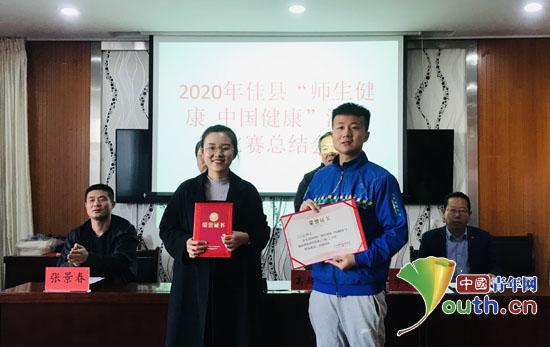 http://www.k2summit.cn/guonaxinwen/3026579.html