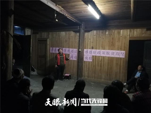 志愿者王礼:心系贵州大山励志做个扶贫人