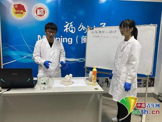 福州大学云课堂:探求化学新知体验科学之美