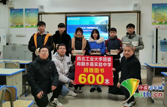 西工大研支团在融水县三校开展图书捐赠活动